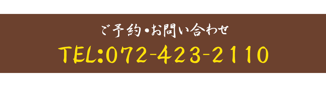 course_tel_phone02